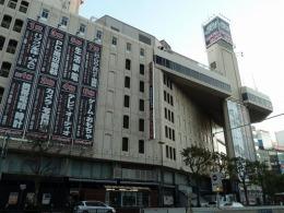 岩崎学園ビル